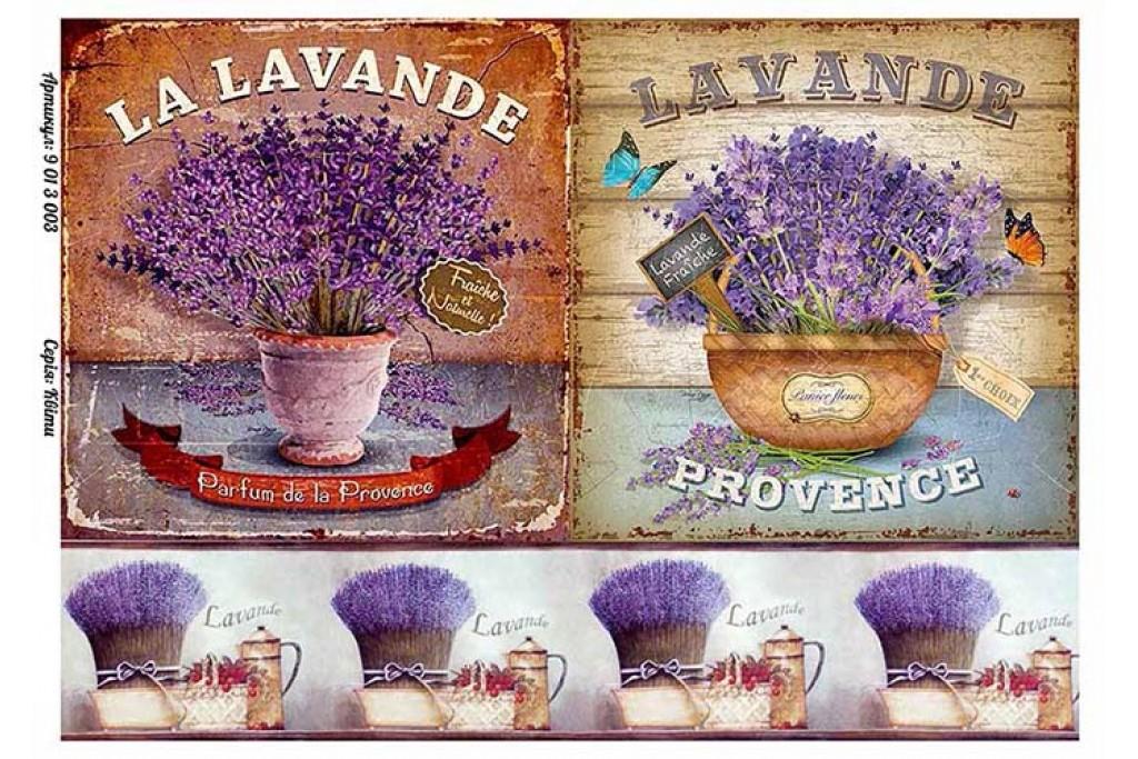 Бумага для декупажа Alizarin 20 х 30 см Винтажные цветы 9013003