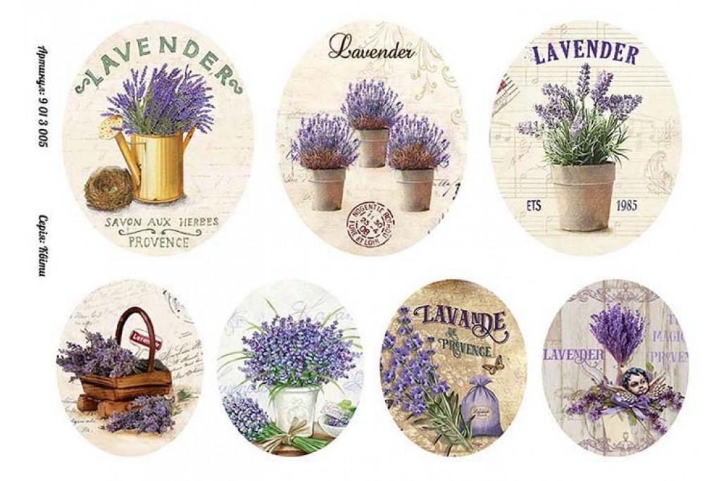 Бумага для декупажа Alizarin 20 х 30 см Винтажные цветы 9013005