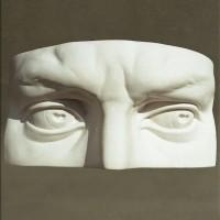Гипсовая модель Глаза Давида 36 см 4,7 кг (АР-371)
