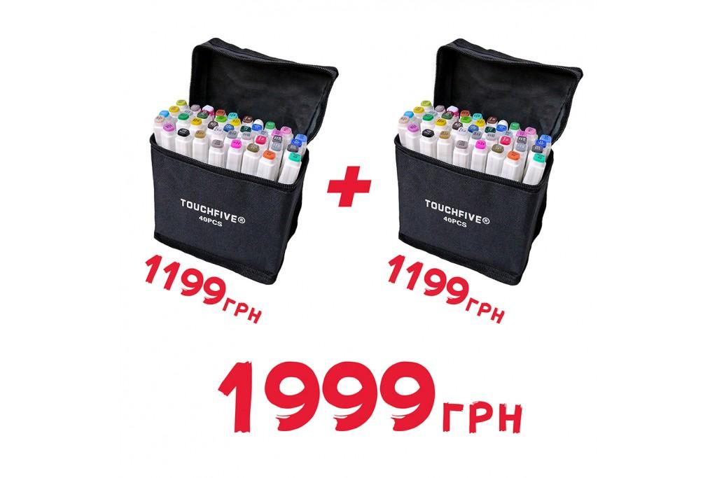 Комплект наборов маркеров двустороннихTouchFive 40 цветов 2 шт