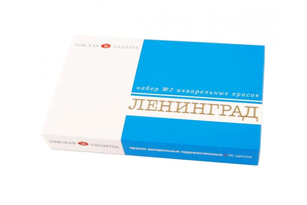Набор акварельных красок ЗХК Невская палитра Ленинград 2 16 цветов кювета картонная коробка