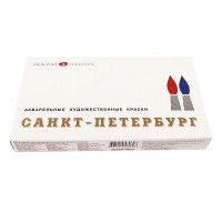 Набор акварельных красок Санкт Петербург 24цв. кювета пластик