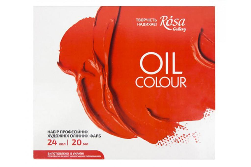 Набор масляных красок Rosa Gallery 24 цвета по 20 мл