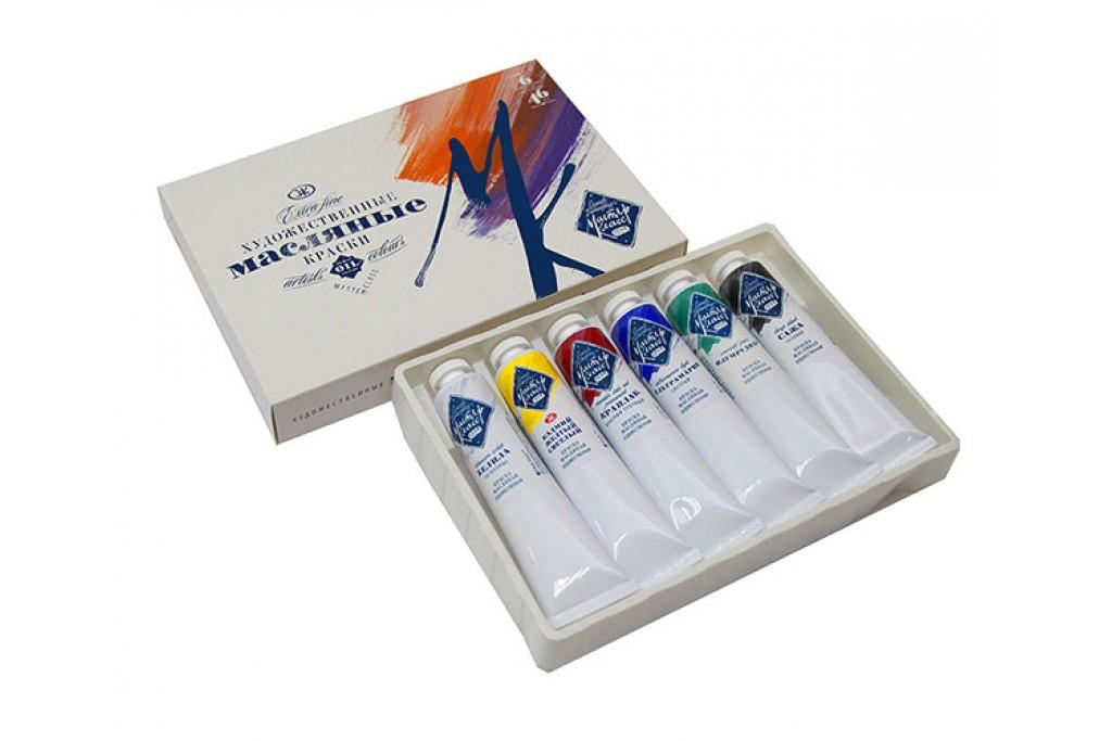Набор масляных красок Мастер Класс, 6 цветов по 46 мл, ЗХК