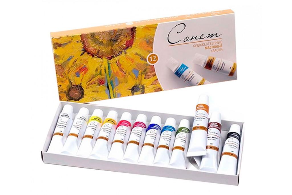 Набор масляных красок ЗХК Невская палитра Сонет 12 цветов по 10 мл