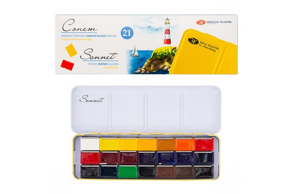 Набор акварельных красок ЗХК Невская палитра Сонет 21 цвет кювета металлический пенал
