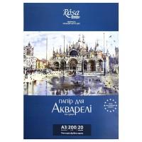 Папка для акварели Rosa Studio Архитектура А3 (29,7 х 42 см) 200 г/м2 20 листов мелкое зерно