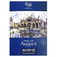 Папка для акварели Rosa Studio Архитектура А4 (21 х 29,7 см) 200 г/м2 20 листов мелкое зерно