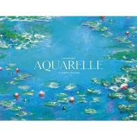 Альбом для акварели MUSE Aquarelle A4+ 300 г/м2 15л.