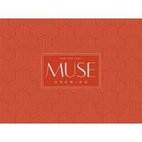 Альбом для рисунка MUSE Drawing A5 150 г/м2 20л.