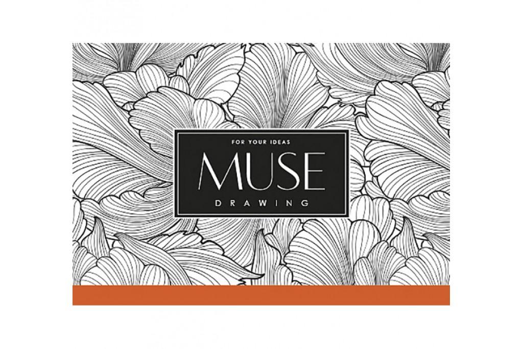 Альбом для эскиза MUSE Drawing A6 150г/м2 20 листов
