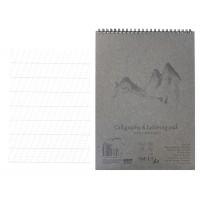 Альбом для каллиграфии Smiltainis Authentic Calligraphy A4 (21х29.7см) 100 г/м2 50 листов (4770644588641)