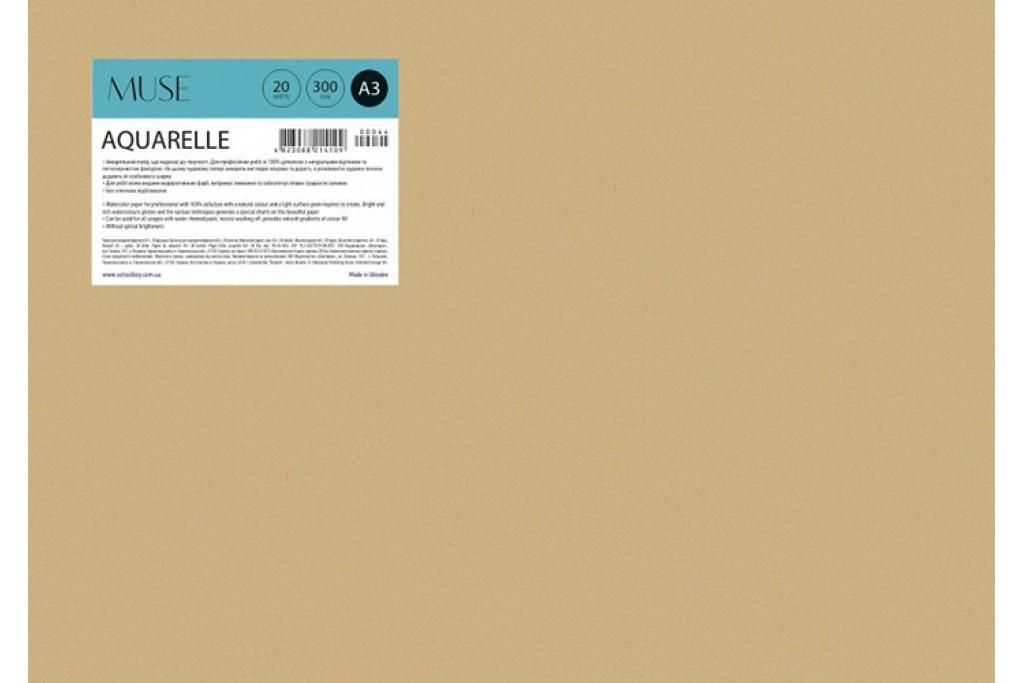 Папка для акварели MUSE Aquarelle A3 (29.7х42см) 300 г/м2 20 листов