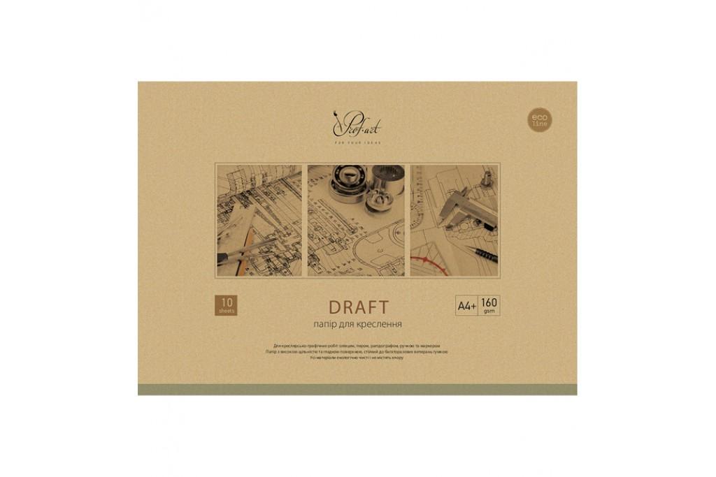 Папка для черчения Prof Art Draft A4 (21х29.7см) 160 г/м2 10 листов