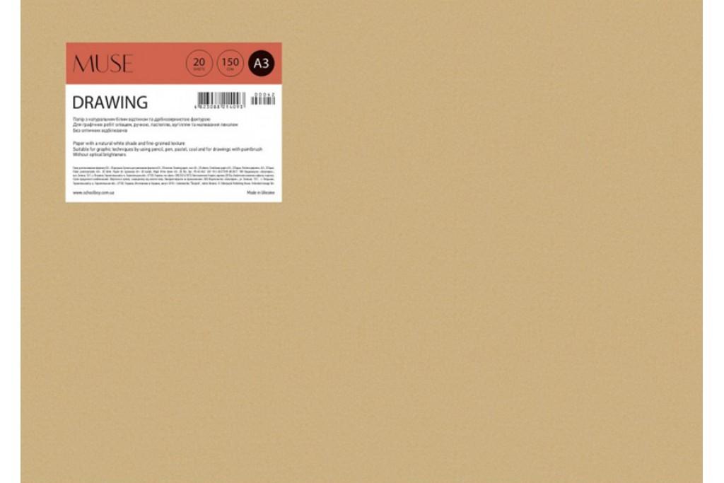 Папка для рисунка MUSE Drawing A3 (29.7х42см) 150 г/м2 20 листов
