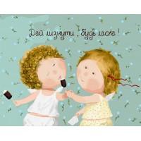Картина по номерам Идейка Гапчинская Солодке морозиво 40х50см коробка
