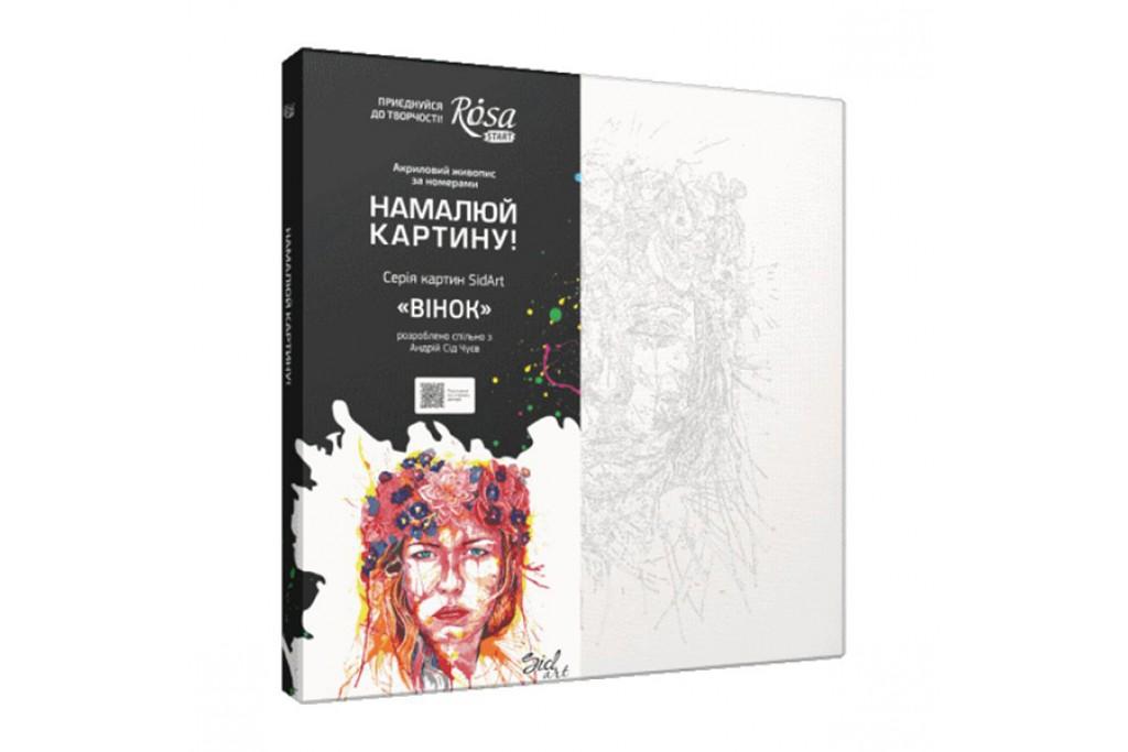 Набор для творчества Rosa акриловая живопись по номерам Венок 30х30 см