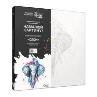 Набор акриловой живописи по номерам Слон 30х30 см