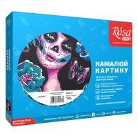 Картина по номерам Rosa Катрин 35х45см коробка
