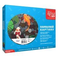 Картина по номерам Rosa Рыбки в пруду 35х45см коробка
