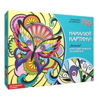 Набор акриловой живописи по номерам Бабочка 35х45 см