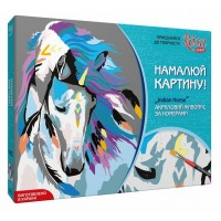 Набор акриловой живопись по номерам, Indian horse, Rosa