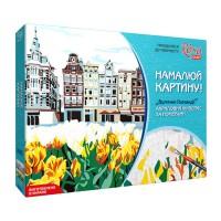 Набор акриловой живопись по номерам, Улицы Голландии, Rosa
