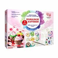 Набор акварельной живопись Rosa Cakes 35х45см коробка
