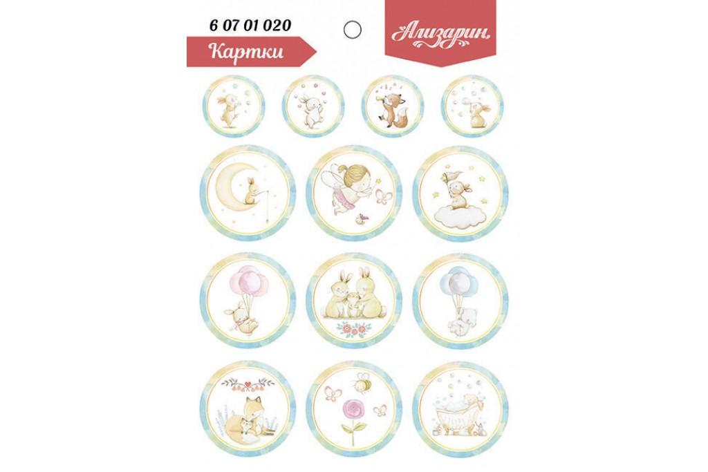 Карточки, Мамино сокровище 20, 15х20см, 200г/м2, Alizarin