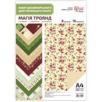"Набор дизайнерской двухст. бумаги ""Магия роз"", А4, 200 г/м2, 8л, ROSA START"