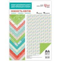 """Набор дизайнерской двухст. бумаги """"Нежность цветов"""", А4, 200 г/м2, 8л, ROSA START"""