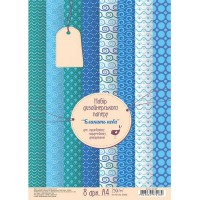 """Набор дизайнерской бумаги """"Синева неба"""", А4, 250 г/м2, 8л, ROSA START"""