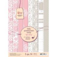 """Набор дизайнерской бумаги """"Love story"""", А4, 250г/м2, 8л, ROSA START"""