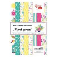 """Набор дизайнерской бумаги Rosa """"Frolar garden"""" двусторонняя А4 250 г/м2 8 листов"""