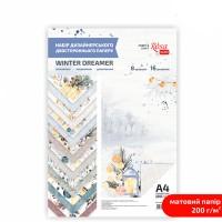 """Набор дизайнерской бумаги Rosa """"Winter Dreamer"""" двусторонняя А4 250 г/м2 8 листов"""