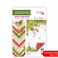 """Набор дизайнерской бумаги Rosa """"Holiday Time"""" двусторонняя А4 200 г/м2 8 листов"""