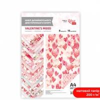 """Набор дизайнерской бумаги Rosa """"Valentine's Mood"""" двусторонняя А4 250 г/м2 8 листов"""