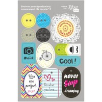 Стикеры для скрапбукинга, Be in color 2, картон, 12.8х20см, Rosa