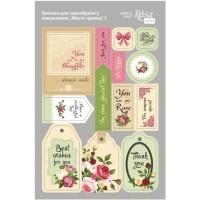 Стикеры для скрапбукинга, Магия роз 1, картон, 12.8х20см, Rosa