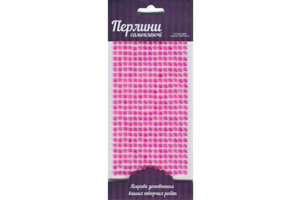 Жемчужины самоклеющие, Розовые, 5мм, 375шт, Rosa