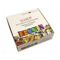 Набор красок по стеклу и керамике Decola на водной основе 5 цветов + контуры + растворитель