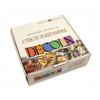 Набор красок по стеклу и керамике Decola на водной основе 9 цветов по 20 мл
