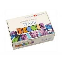 Набор красок по ткани Decola 6 цветов по 20 мл