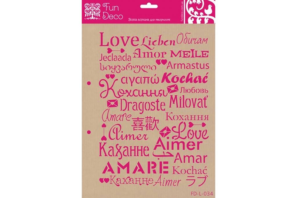 Трафарет комбинированный, Кохання різними мовами, 30х21см