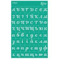 Трафарет на клеевой основе №1701, Алфавиты, 13х20см